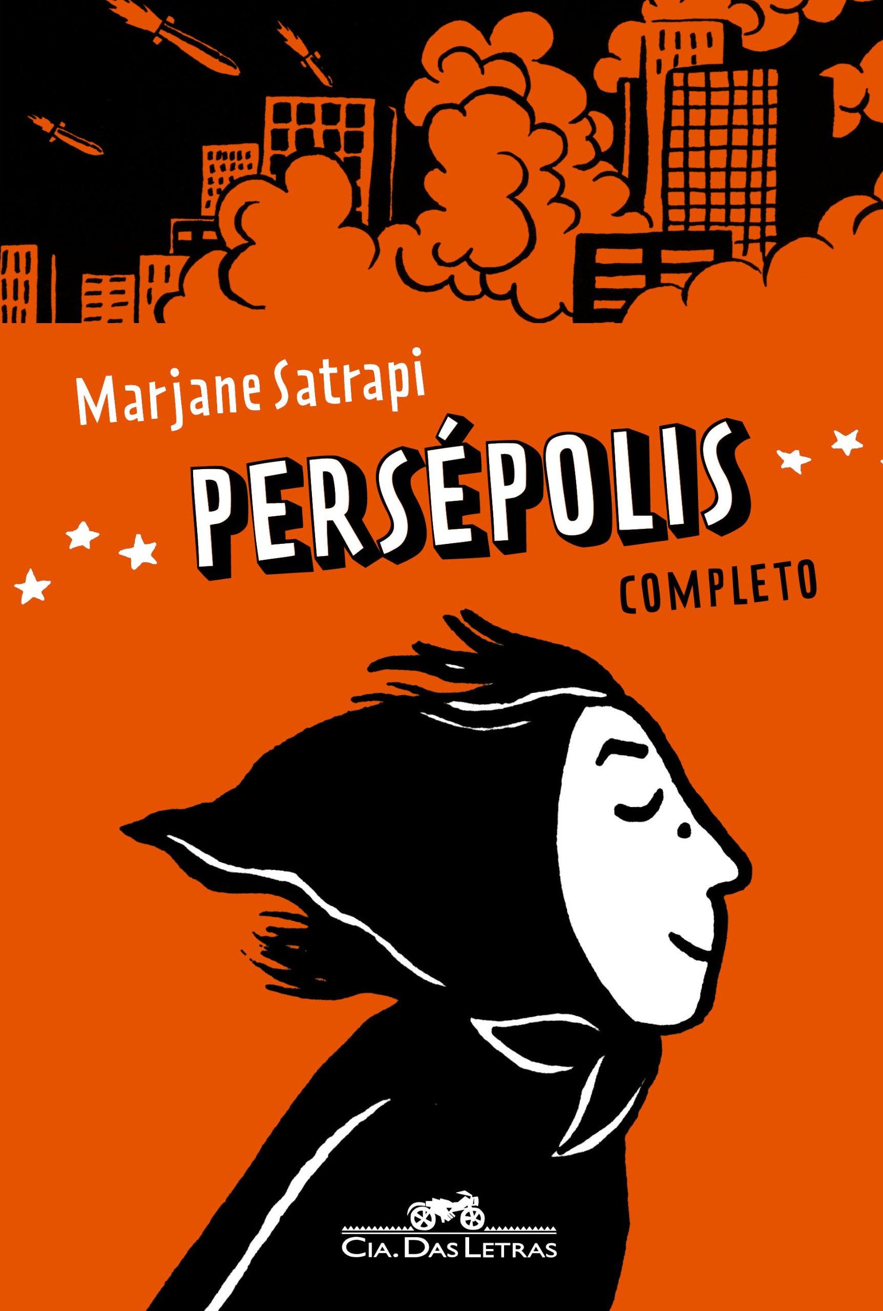 Persépolis – Marjane Satrapi